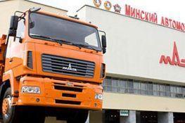 Belarus muốn Việt Nam hỗ trợ hãng ôtô hàng đầu Đông Âu thâm nhập thị trường